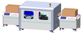 三维数控刀具刃口缺陷检测系统